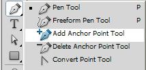 Учимся работать с Pen Tool