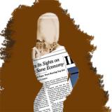 Изображение из газет