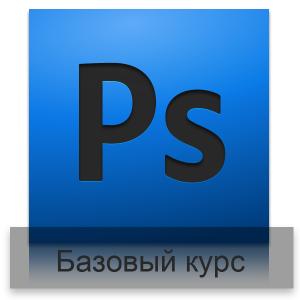 base_preview