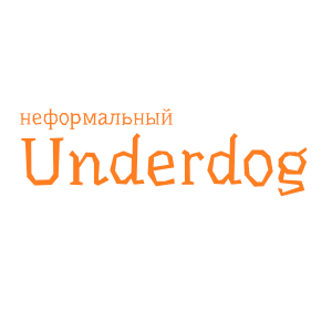 Шрифт Underdog